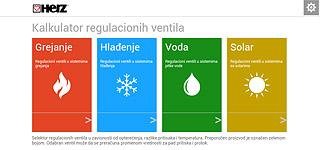 HERZ BV - Калкулатор за HERZ регулациони вентили